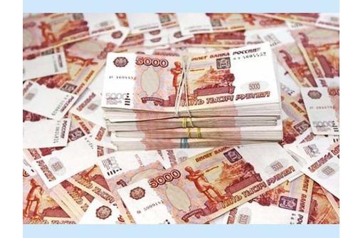 Денежные займы населению Нижнегорского района, фото — «Реклама Старого Крыма»