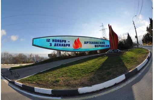 Продажа участка в Гурзуфе 15 соток, фото — «Реклама Гурзуфа»