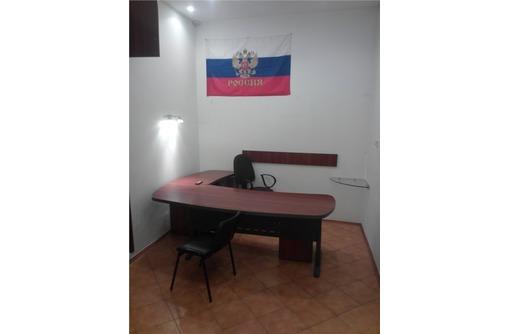 Меблированный Двух-кабинетный Офис на ЛЕНИНА, фото — «Реклама Севастополя»