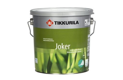 Королева красок Tikkurila по приемлемым ценам, фото — «Реклама Севастополя»