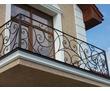 Металлоконструкции, ворота, лестницы, заборы, навесы и многое другое, фото — «Реклама Севастополя»