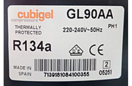 КОМПРЕССОР GL 90 AA R134 CUBIGEL 200 ВТ, фото — «Реклама Севастополя»