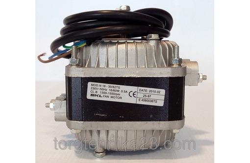 Вентилятор обдува (микродвигатель) для промышленных витрин, морозильных камер MTF 504RF, фото — «Реклама Севастополя»