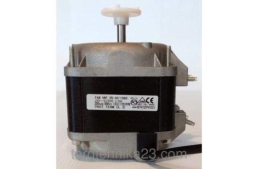Вентилятор обдува (микродвигатель) для промышленных витрин, морозильных камер MTF 505RF, фото — «Реклама Севастополя»
