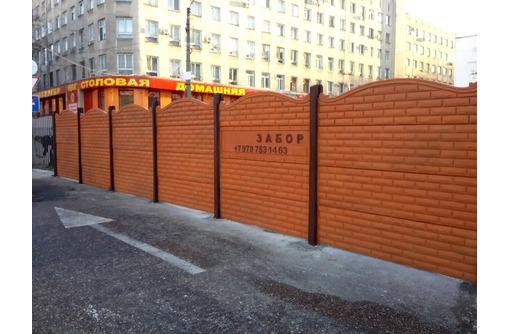Еврозаборы,тротуарная плитка,балясины, фото — «Реклама Симферополя»