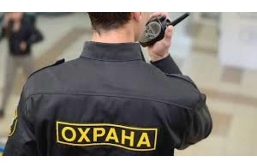 Охранник сутки через трое, фото — «Реклама Севастополя»