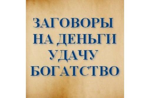 Предсказательница Татьяна, фото — «Реклама Севастополя»