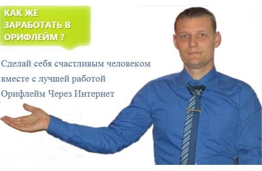 Ассистент менеджера по персоналу, фото — «Реклама Красноперекопска»