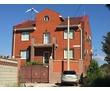 3- этажный дом с бассейном, Красная горка, фото — «Реклама Севастополя»