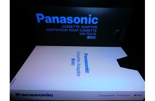 Новый кассетный адаптер для кассет SVHSC, VHSC Panasonic VW-TCA7E, фото — «Реклама Севастополя»