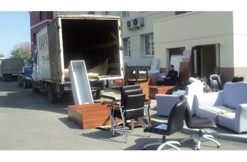 Квартирные переезды!!!офисные переезды!!!!!Вывоз хлама, фото — «Реклама Севастополя»