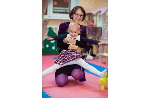 Занятия английским с детьми в группах и индивидуально, фото — «Реклама Севастополя»