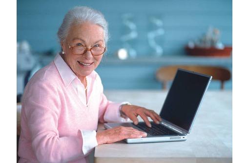 Для настоящих и будущих пенсионеров!, фото — «Реклама Красноперекопска»