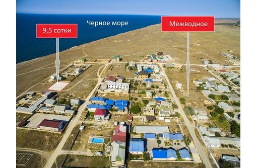 Продается участок в с. Межводное, Черноморский район, 9,5 соток., фото — «Реклама Черноморского»