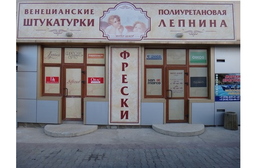 """Строительство домов, ремонт """"под ключ"""" в Севастополе, фото — «Реклама Севастополя»"""
