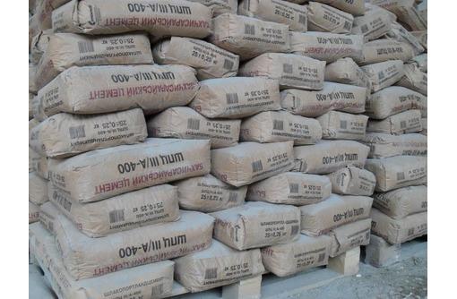 Продажа и доставка цемента, фото — «Реклама Севастополя»