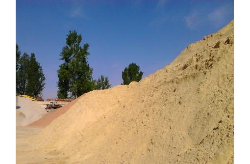 Продаем песок речной и морской, фото — «Реклама Севастополя»