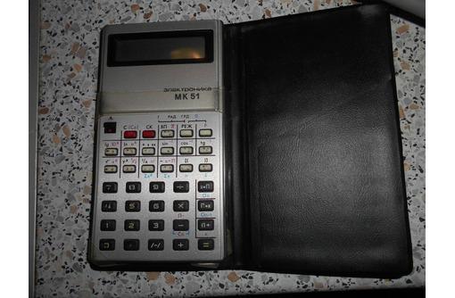 калькулятор Электроника МК-51, фото — «Реклама Севастополя»