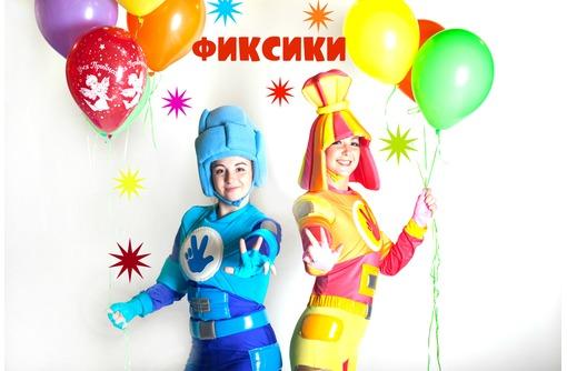 Аниматоры на День Рождения, фото — «Реклама Севастополя»