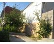 Продажа дома в районе Горпищенко., фото — «Реклама Севастополя»