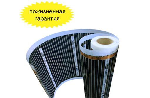 TOOSET 100см полосатая инфракрасная плёнка, фото — «Реклама Симферополя»