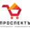 Micro_prospect_logo_500x404
