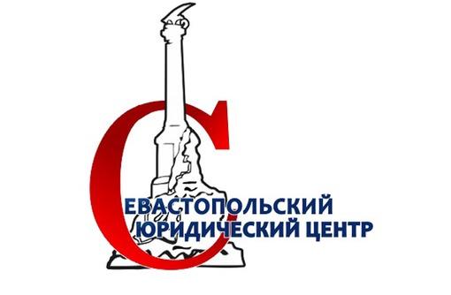 восстановление утерянных документов на недвижимость, фото — «Реклама Севастополя»