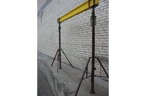 стойка телескопическая аренда в Севастополе, фото — «Реклама Севастополя»