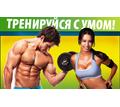 Thumb_big_atletiq-fitnes-i-bodibilding