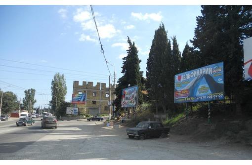 Продается дом , г. Симферополь, ул.Виноградная, фото — «Реклама Симферополя»