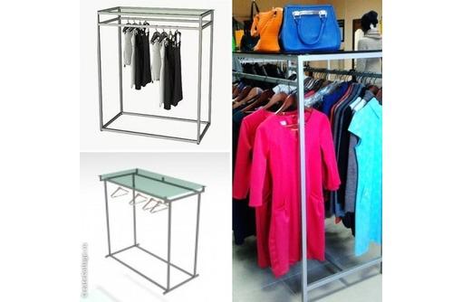 Стойка двойная для одежды., фото — «Реклама Симферополя»