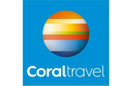 ГОРЯЩИЕ ТУРЫ от Корал Тревел Севастополь (Coral Travel), фото — «Реклама Севастополя»