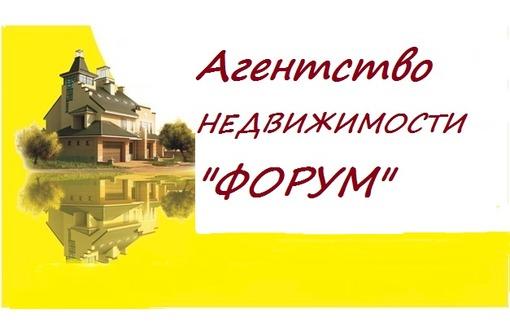 Сдам комнату,Острякова,ост.Больничный городок, для мужчины или парня .Цена 9000 руб, фото — «Реклама Севастополя»