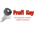 «Profi Key» – мир замков и ключей: изготовление, ремонт и замена, аварийное вскрытие замков. - Охрана, безопасность в Симферополе
