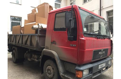 Вывоз строительного, бытового мусора. Услуги мини-экскаватора. Доставка строй материалов., фото — «Реклама Симферополя»