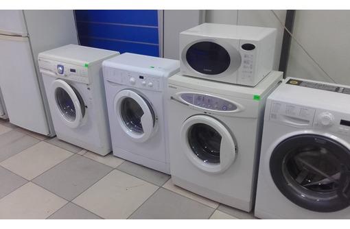 Продам стиральные машины б/у., фото — «Реклама Севастополя»