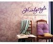 Декоративные штукатурки TERRACO - красота ваших стен, фото — «Реклама города Саки»