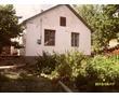 Продается дом в Крыму г. Судак, фото — «Реклама Судака»