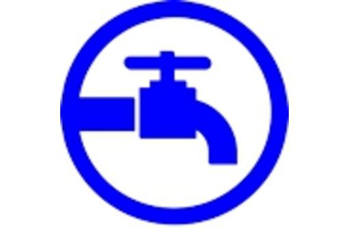 Сантехник. Все виды сантехнических услуг., фото — «Реклама Симферополя»