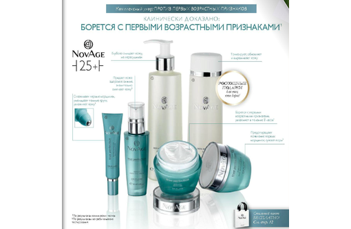Экономьте на косметике вместе с Oriflame, Крым, фото — «Реклама Севастополя»
