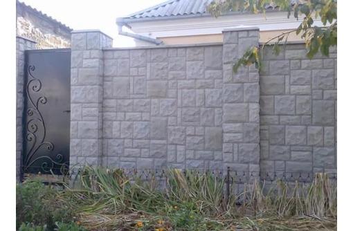"""Продам остаток плитки""""Рваный Камень"""", фото — «Реклама Севастополя»"""