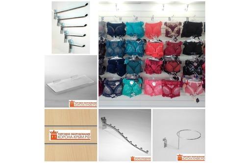 Торговая система из экономпанелей, экономпанель ПВХ и МДФ, крючки в экономпанель, фото — «Реклама Джанкоя»