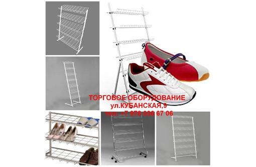 Торговые стойки для магазина обуви,металлические,цвет-белый и хром, фото — «Реклама Алушты»