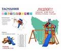Детский игровой комплекс Тасмания - Строительные работы в Крыму