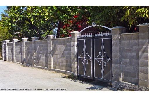 Французский камень (заборный или шлакоблок) – экономичный и высокопрочный материал нашего времени, фото — «Реклама Севастополя»