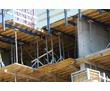 Сдается строительная  опалубка(короны, треноги, стойки) в аренду в Севастополе, фото — «Реклама Севастополя»
