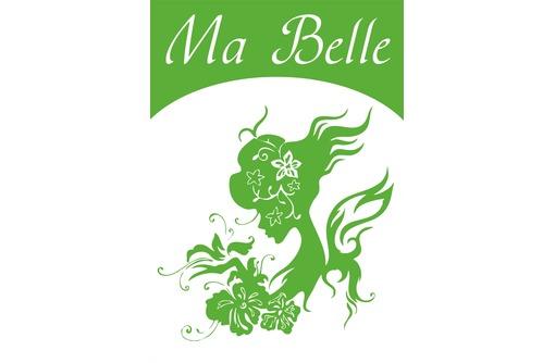 """""""Ma Belle""""-профессиональная  косметология, гирудотерапия и массаж, фото — «Реклама Севастополя»"""