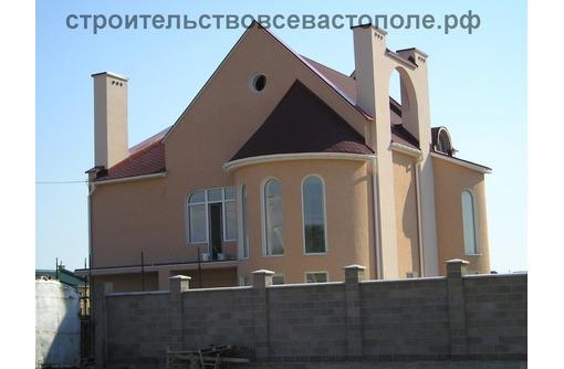 Строительство коттеджей в Севастополе. Проектирование. Готовые проекты. Гарантия., фото — «Реклама Севастополя»