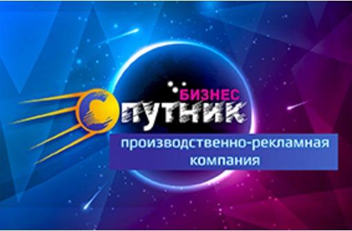 Рекламные услуги, наружная реклама, фото — «Реклама Севастополя»