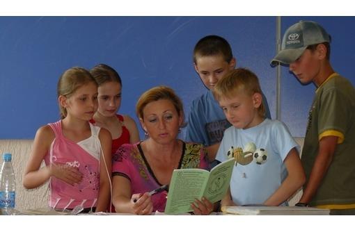 Центр быстрого чтения – мы поможем вам освоиться в потоке информации!, фото — «Реклама Симферополя»